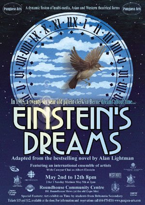 Einstein's Dreams poster by Hans Saefkow